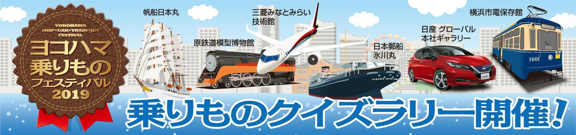 乗り物リリース用帯.jpg