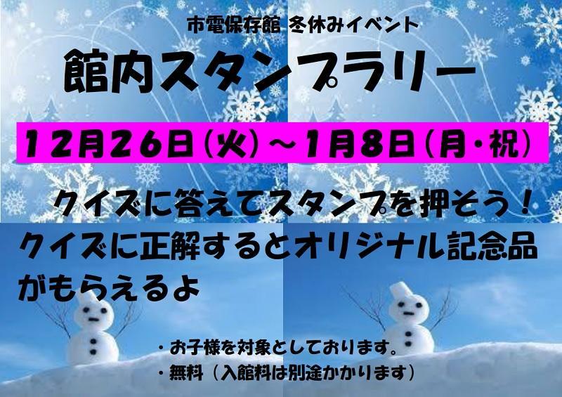 2017 winter.jpg