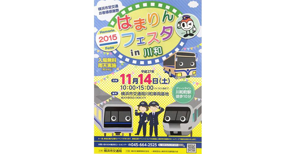 news-2015-11-09.jpg